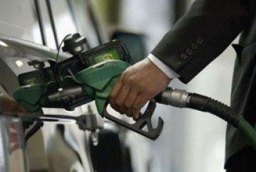 Мінфін хоче підвищити ціни на бензин
