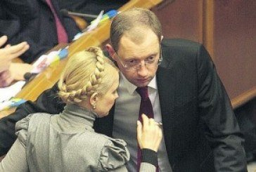 Яценюк і Тимошенко домовилися
