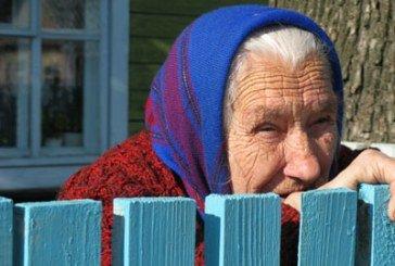 В уряді визнали необхідність підвищення пенсійного віку