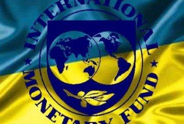 МВФ від-клав майже двомільярдну позику Україні