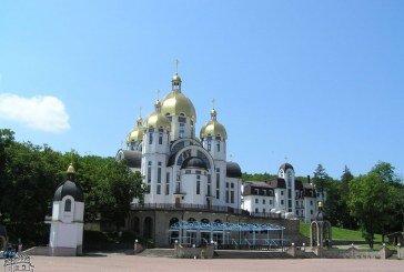 У Зарваниці на Тернопільщині зберуться військовослужбовці та їхні родини на Всеукраїнську прощу (ПРОГРАМА)