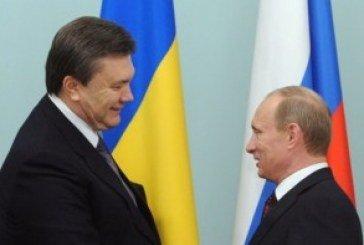 Янукович назвав пріоритетними відносини з Росією