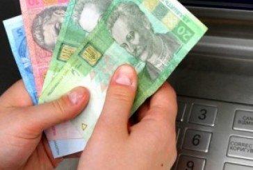 Нацбанк обмежує готівкові операції з 1 вересня