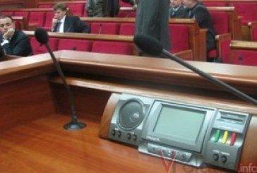 Депутати-«бомжі» заселять новеньку висотку у центрі Києва