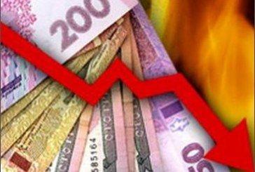 Кабмін спрогнозував падіння курсу гривні у 2019 році