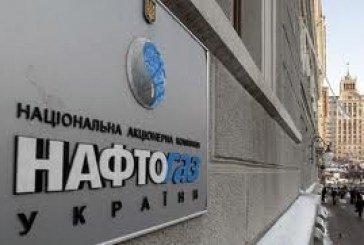 На підтримку «Нафтогазу» торік з бюджету витратили 19,8 млрд. грн.