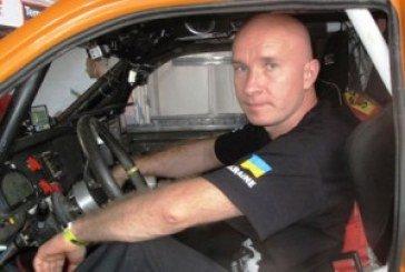 В Еміратах загинув відомий український автогонщик