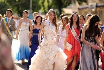 23 червня у Тернополі – свято випускників