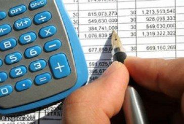 Податкова накладна: поле для тари