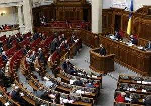 В Україні хочуть обмежити тривалість повноважень народних депутатів