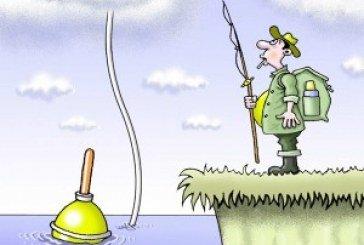 Рибальська магія