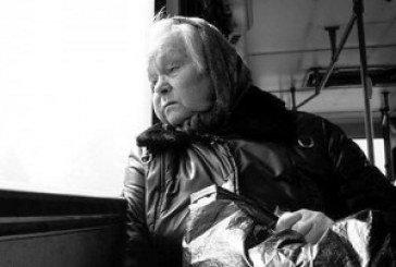 …Збудити бабусю