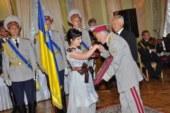 Орден «Королеви Анни» Наталія Стефанчук отримала за те, що дарує свято
