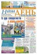 nashden-15-96-2015-1-172