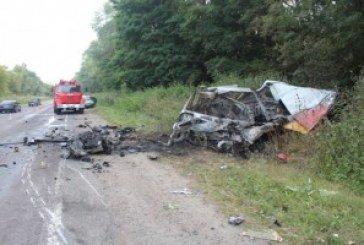 Аварія на Збаражчині забрала три життя