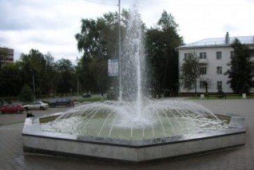 На Східному з'явився новий фонтан (ВІДЕО)