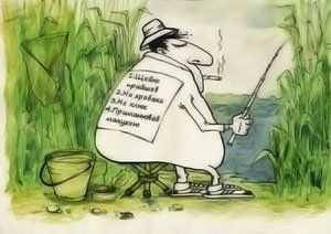 Афоризми про риболовлю