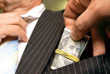 Податківці просять тернополян повідомляти про факти зловживання владою або службовим становищем фіскалів