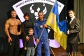 Віктор Мацикур: «Своїми перемогами я завдячую дружині»