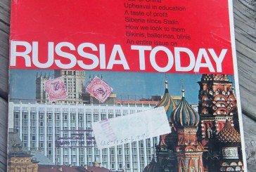 Сторінками журналу «Look»: подорож в американсько-радянське минуле (ФОТОГАЛЕРЕЯ)