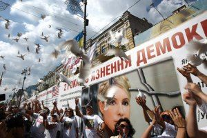Дорога України до асоціації та євроінтеграції і далі лежить через палату Тимошенко?
