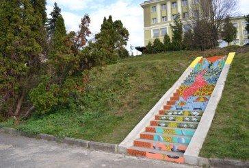 У парку «ожили» сходи