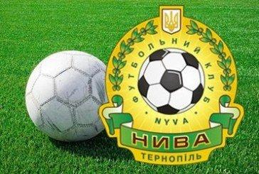 Тернопільська «Нива» – володар Кубка області з футболу – 2016