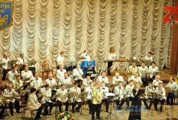 «Оркестрі Волі» – 25!