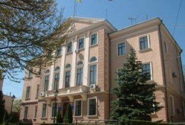Міська рада Тернополя виграла 80 тисяч євро від ЄС