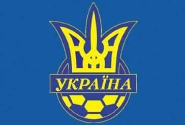 У Тернополі відбудеться чемпіонат України з футболу серед дівочих команд