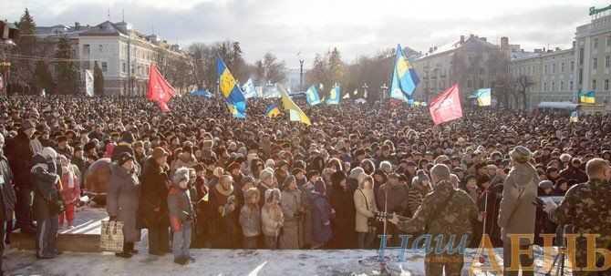 У Тернополі Марш мільйонів підтримали понад 15 тис. людей