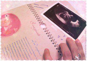 Материн щоденник