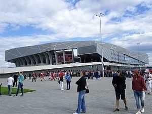 Команда Фоменка зіграє на «щасливому» стадіоні