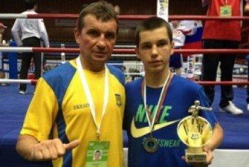 Тернопільський боксер – чемпіон України