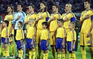 Збірна України залишається у топ-20