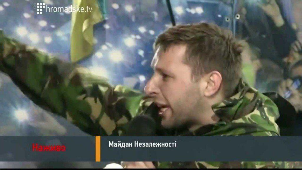 Сотнику, не йди з Майдану. Ще не пора