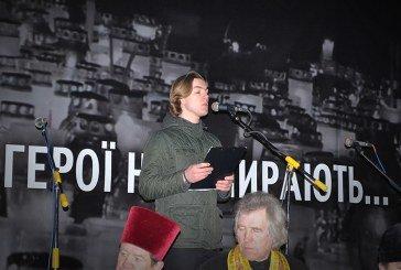 У Тернополі буде пам'ятник Небесній Сотні (фотогалерея)