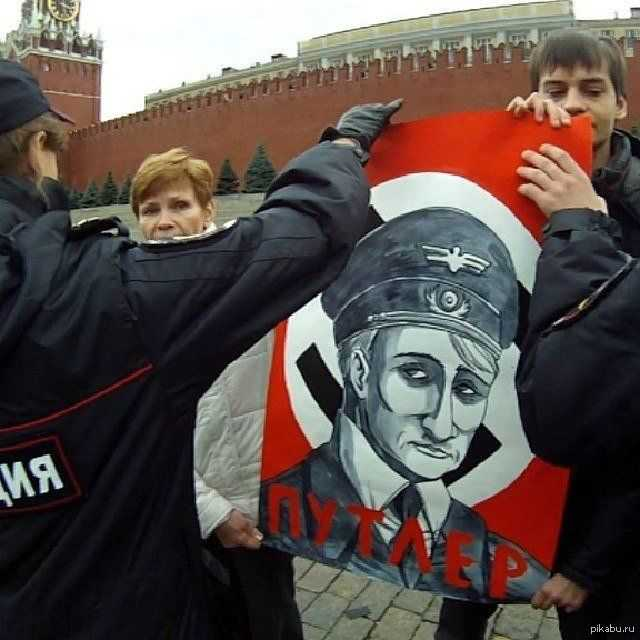 Мабуть, заплакав Бог, коли Росію благословляли на війну проти України