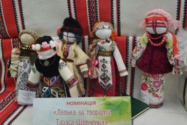 Вперше у Тернополі – ляльковий фестиваль