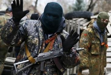 Страсний час України