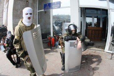 ЧУЖІ ЛЮДИ: репортаж тернополянина із Донецька