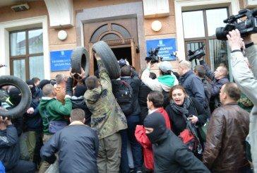 Праведний гнів чи  провокація: у Тернополі штурмували міську раду