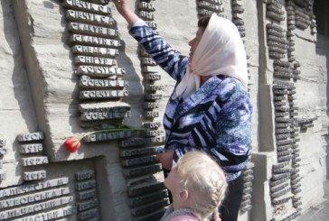Стіна пам'яті у Молоткові: у них різні дати народження, а день смерті – один