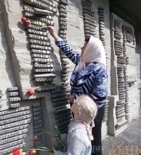 Стіна пам'яті у Молоткові: у них різні дати народження, а день смерті - один