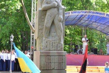 На честь Героїв Майдану спорудили пам'ятник