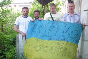 У Тернополі з'явиться музей Героїв Майдану