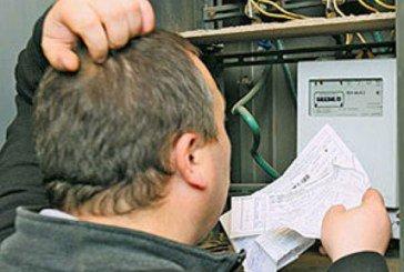 Компослуги дорожчають: на тернополян чекає чергова хвиля підвищення цін