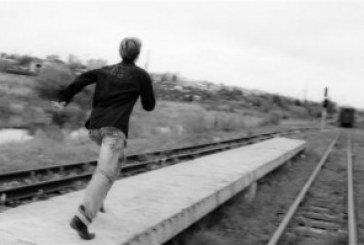 Просто життя. Ніби й не поїзд промчав