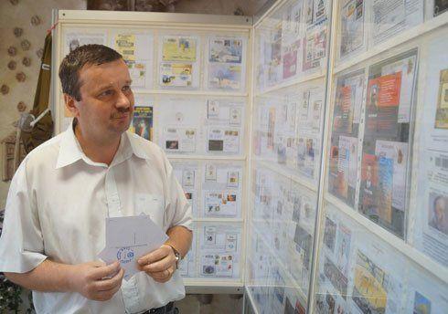 Живі листи: тернополянин зібрав колекцію конвертів і марок про Майдан