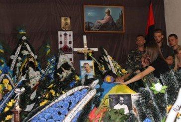 Тернопільщина прощалася з 23-річним героєм із «Айдару»